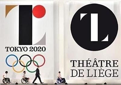 【盗作疑惑】2020年東京オリンピック・佐野研二郎さん制作のエンブレム   ハフポスト