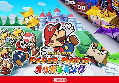 ペーパーマリオ オリガミキング   Nintendo Switch   任天堂