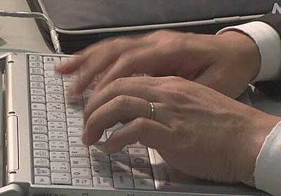 専業主婦の4人に1人 夫の在宅勤務「望まない」 研究機関の調査 | 新型コロナウイルス | NHKニュース