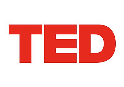 必ず人生が変わる絶対に見逃せないTED Talks7選 - 文化系ハック