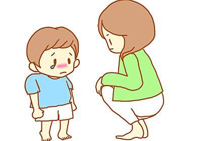 子どもに自制心を教えるには?自制心のない子どもはどうなる?  |  生きづらさからの脱出