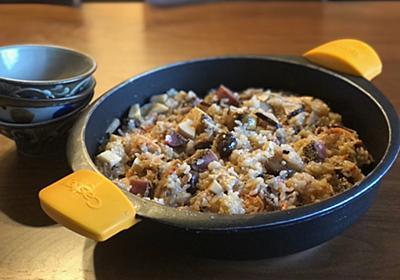お鍋でカンタン!中華風炊き込みおこわレシピ - らしくないblog