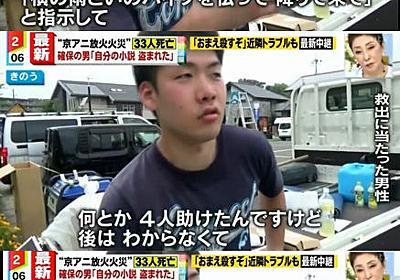 京 アニ 2ch
