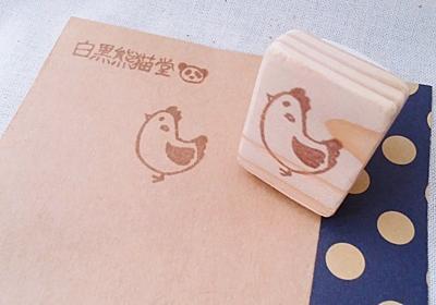 土沢アートクラフトフェアへ行ってきました、とminnneに掲載しました、と納品書彫ってみました | レザー&けしごむはんこ 白黒熊猫堂