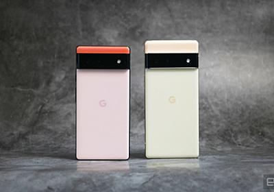 Pixel 6 シリーズは『Googleフォト無制限特典なし』 - Engadget 日本版
