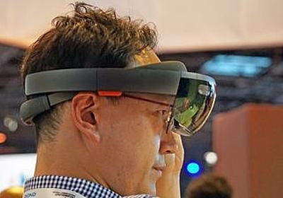 Microsoftはアメリカ陸軍向けに10万l台以上の特製HoloLens(ホロレンズ)デバイスを製造する契約を交わす - GIGAZINE