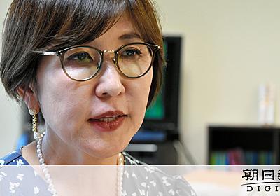 「変節」した稲田朋美氏 右も左もない政治、始まってる:朝日新聞デジタル
