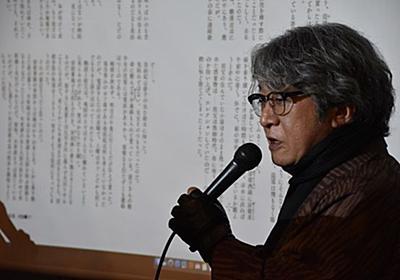 京極夏彦氏が一挙公開、ルビと禁則処理の法則 文字詰め、改行、記号などを整理して今のスタイルに行き着いた(1/5)   JBpress(日本ビジネスプレス)