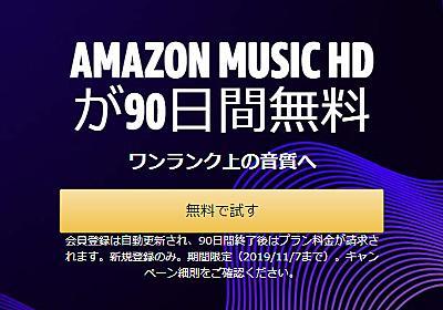 https://av.watch.impress.co.jp/docs/news/1207875.html