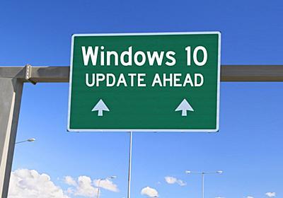 「Windows 10」次期機能アップデート「バージョン2004」では何が変わるのか - ZDNet Japan