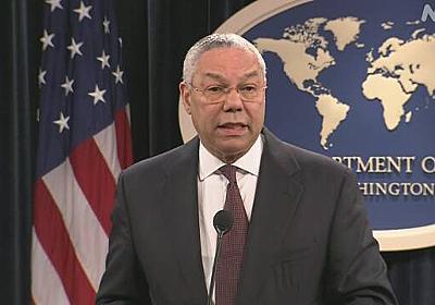 アメリカ パウエル元国務長官死去 コロナ感染に伴う合併症で   NHKニュース