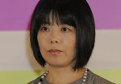「日本を愛しています」と語った俵万智さんに集まる「反日」批判 愛国とは何なのか