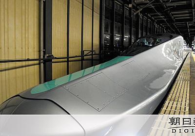 未明の盛岡駅に特徴的な「鼻」 次世代新幹線が試験走行:朝日新聞デジタル