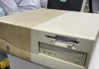 汚れが染みた古代のパソコンが100均のマイクロファイバータオルとメラミンスポンジで驚きの白さに「それよりパソコンのほうに驚いた」 - Togetter