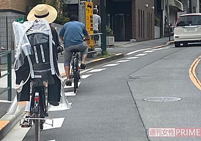 自転車「歩道通行」はルール違反、知られざる危険性と事故の賠償金1億円のリスク | 週刊女性PRIME