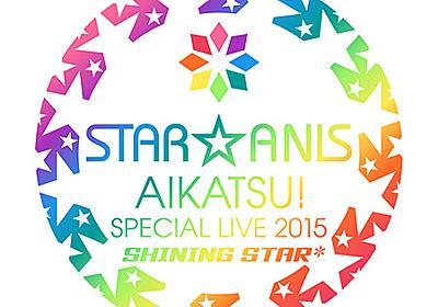 http://www.lantis.jp/title-news.php?id=f79a439e82194d29a9d56c93c50b382e&nid=1429184259