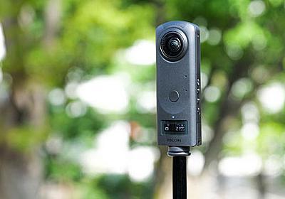 段違いの高画質、仕事に使える360度カメラ「THETA Z1」 (1/4) - ITmedia NEWS