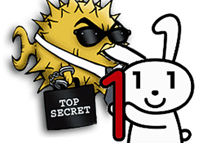 マイナンバーカードでSSHする - AAA Blog