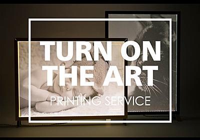 スイッチオンで写真が浮かびあがる照明『TURN ON THE ART』がとても素敵…   ギズモード・ジャパン
