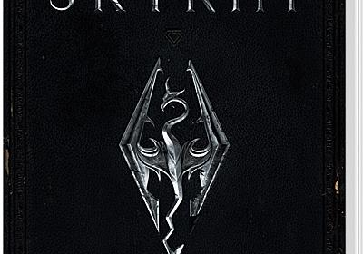 Nintendo Switch版『Skyrim』が2018年2月1日、『DOOM』が3月1日に発売 - 電撃オンライン