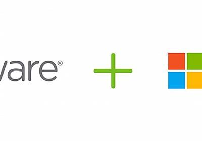 「VMware Workstation/Player」が「Hyper-V」と共存可能に ~v15.5.5が正式公開 - 窓の杜