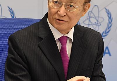IAEA事務局長・天野之弥さんが死去:朝日新聞デジタル