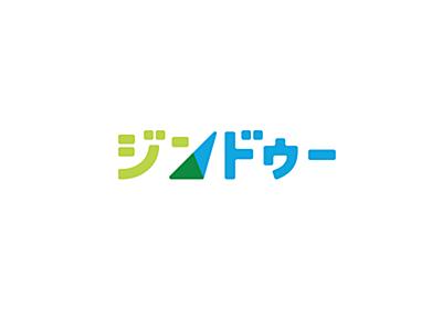 ホームページ作成 簡単ホームページ作成サービス Jimdo