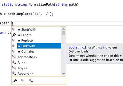 Microsoft、AI技術ベースのコーディング支援機能「IntelliCode」を一般リリース - 窓の杜