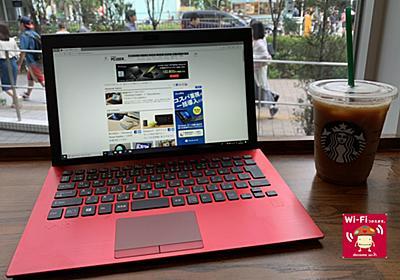 「docomo Wi-Fi」をもっと便利に! Windows 10で「自動ログイン」する方法 - ITmedia PC USER