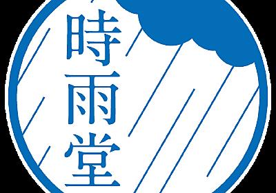 GitHub - shiguredo/ayame: WebRTC Signaling Server Ayame