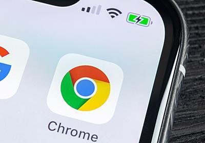 Google Chromeを今すぐ更新したほうがいい | ライフハッカー[日本版]