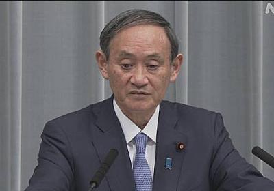緊急事態宣言「必要ではないという認識変わりない」 官房長官   NHKニュース