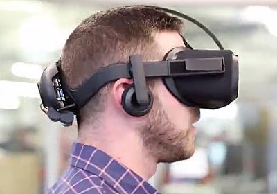 Oculus、完全スタンドアロンなVR HMD「Santa Cruz」のプロトタイプを披露 - ITmedia NEWS