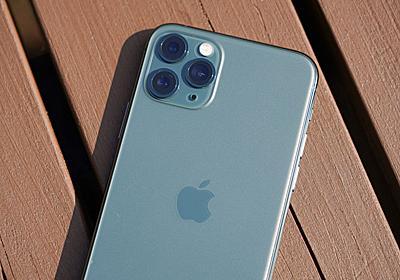 iPhone 11 Proのカメラのすごさはここにあった (1/3) - ITmedia NEWS