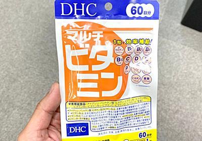 DHC会長の「差別発言」について在日韓国人の私が思うこと   ロケットニュース24