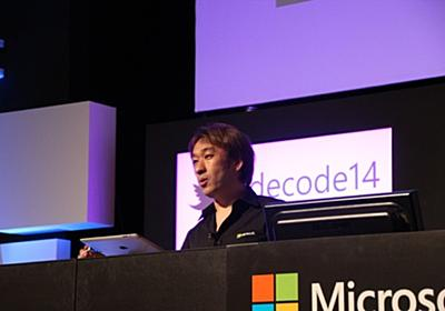 Web技術者も知るべきデモ・プレゼンの極意(西脇資哲氏)「Microsoft de:code」イベントレポート | HTML5Experts.jp
