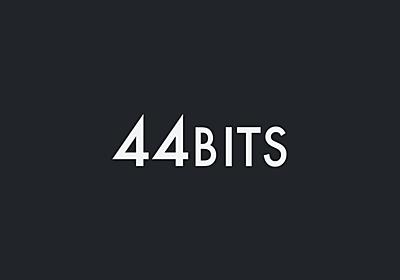 AWS LambdaでRuby 2.6 カスタムランタイムの作り方   44bits.io