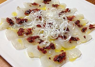 梅干しで作るヒラメの簡単カルパッチョ/〈新ねっとわーく小樽〉掲載: 小樽で家庭料理