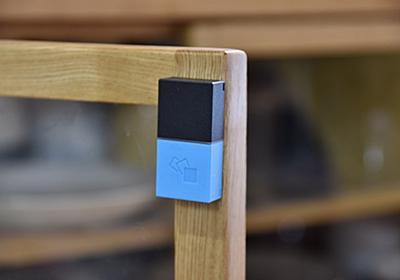 一人暮らしの親の安否を自動で確認 扉の動きを感知する見守りセンサー | MESHレシピ