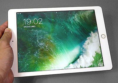 安くなっただけじゃない? 第5世代「iPad」のバッテリー駆動時間を測定して驚いた (1/2) - ITmedia PC USER