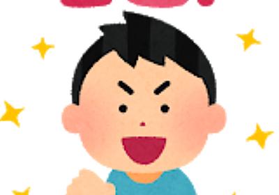 【IPO目指せ200万円】当選『ステラファーマ』!!岩井コスモ証券から初めてのプレゼントが届きましたよ! - 【複数の財布】セミリタイアしたので思う存分人生を楽しみます!!!