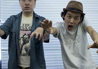カメラを止めるな!上田慎一郎監督×吉田豪(3)「エンターテイナーでありたいから逆境でも来た来た!っていう感じ」|インタビュー (0)ページ | 世の中を見渡すニュースサイト New's vision(ニューズヴィジョン)