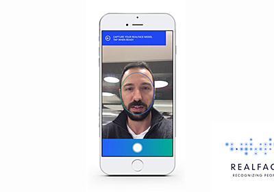 iPhoneへの顔認証機能搭載の布石か、Appleが「RealFace」買収 - GIGAZINE