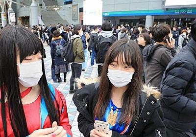 Perfume、26日東京ドーム公演中止 首相方針表明受け 新型コロナ感染拡大で - 毎日新聞