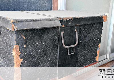 農家の蔵に眠る行李、出てきた文書に国立公文書館が「大変なもの」:朝日新聞デジタル