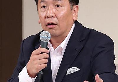 【憲法改正】首相発言は「相手にしない」、民進・枝野幸男憲法調査会長