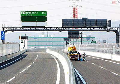 新東名の神奈川区間、まもなく東名と接続! 圏央道への海老名渋滞回避、大和Tも緩和か | 乗りものニュース