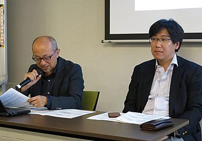 著作権法改正がデジタルアーカイブに与える影響と今後の課題 ~ アーカイブサミット2018-2019第1分科会レポート   HON.jp News Blog