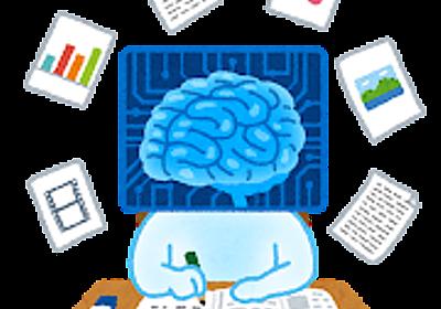 【2020年】コロナウイルス・AI時代の家庭教師の将来は?予想してみた! - UPSHU 個人契約家庭教師しゅ~先生