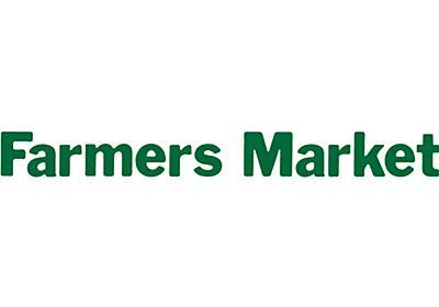 Farmer's Market | ファーマーズマーケット 2018年12月22日/2018年12月23日の開催情報